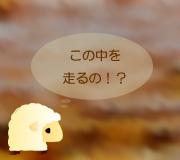 hitsuji_GHOST-PROTOCOL.jpg