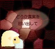 hitsuji_GIRL-ON-THE-TRAIN.jpg
