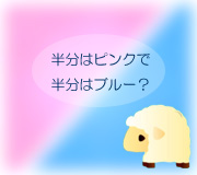 hitsuji_GIRL.jpg