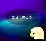 hitsuji_GRAVITY.jpg