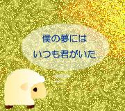 hitsuji_GREAT-GATSBY.jpg