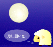 hitsuji_HANCOCK.jpg