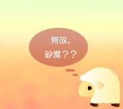 hitsuji_HANGOVER.jpg