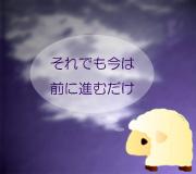 hitsuji_HARRY-POTTER-HALF-B.jpg