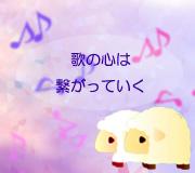 hitsuji_HEARTS-BEAT-LOUD.jpg