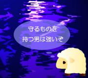 hitsuji_HITMAN.jpg