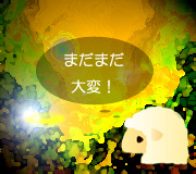 hitsuji_HOBBIT-THE-DESOLATI.jpg