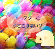 hitsuji_HOP.jpg