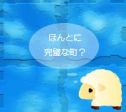 hitsuji_HOT-FUZZ.jpg