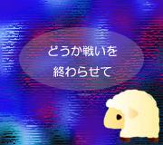 hitsuji_HUNGER-GAMES-3-1.jpg