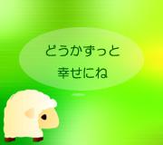 hitsuji_HUNGER-GAMES-3-2.jpg
