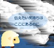 hitsuji_INTO-THE-WILD.jpg