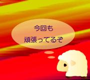 hitsuji_IRON-MAN2.jpg