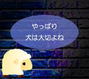 hitsuji_JOHN-WICK.jpg