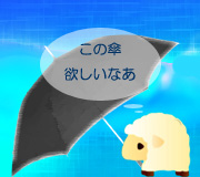 hitsuji_KINGSMAN.jpg