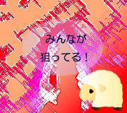 hitsuji_KISS&KILL.jpg