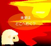 hitsuji_KNOWING.jpg