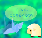 hitsuji_KUBO-AND-THE-TWO-ST.jpg