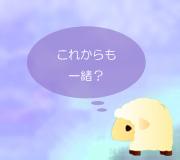 hitsuji_LAST-CHANCE-HARVEY.jpg