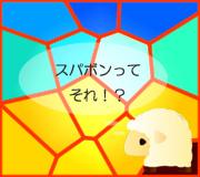 hitsuji_LEGO-MOVIE.jpg