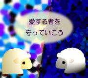 hitsuji_LEGOBATMAN.jpg