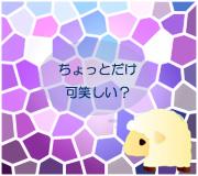 hitsuji_LES-VIVANTS.jpg