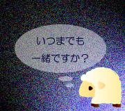 hitsuji_LET-ME-IN.jpg