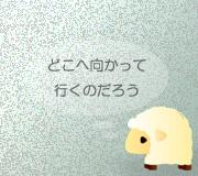 hitsuji_LET-THE-RIGHT-ONE-I.jpg