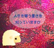 hitsuji_LIFE-BEFORE-HER-EYE.jpg