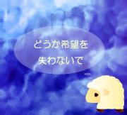 hitsuji_LIFE-OF-PI.jpg