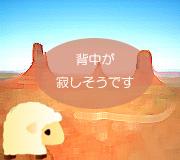 hitsuji_LONE-RANGER.jpg