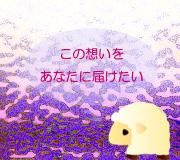 hitsuji_LOVELY,-STILL.jpg