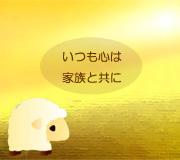 hitsuji_MAO'S-LAST-DANCER.jpg
