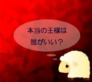 hitsuji_MASQUERADE.jpg