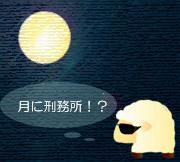 hitsuji_MEN-IN-BLACK-III-2.jpg