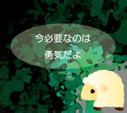 hitsuji_MONSTER-CALLS.jpg