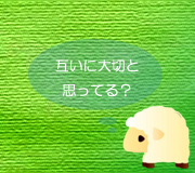 hitsuji_MORGANS.jpg