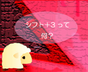 hitsuji_OLYMPUS-HAS-FALLEN.jpg