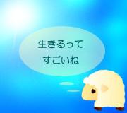 hitsuji_ONE-LIFE.jpg