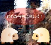 hitsuji_OTHER-GUYS.jpg