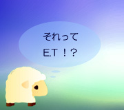 hitsuji_PAUL.jpg