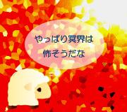 hitsuji_PERCY-JACKSON.jpg
