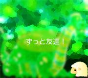 hitsuji_PETE'S-DRAGON.jpg