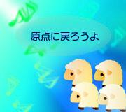 hitsuji_PITCH-PERFECT2.jpg.jpg