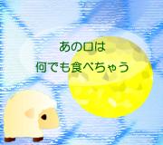 hitsuji_PIXEL.jpg