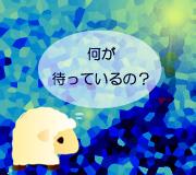 hitsuji_PROMETHEUS.jpg