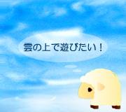 hitsuji_PUSS-IN-BOOTS.jpg