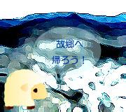 hitsuji_RACE-TO-WITCH-MOUNT.jpg