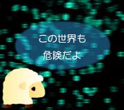 hitsuji_READY-PLAYER-ONE.jpg