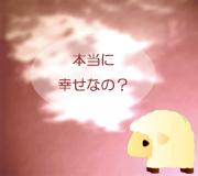 hitsuji_REPO-MEN.jpg